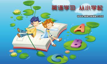 英语学习 从学生教材网开始