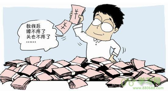 提升你的月收入:百度百家写文赚钱,从此不愁没钱花
